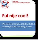 ful_nije_cool