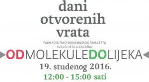 plakat-dov-fbf-2016